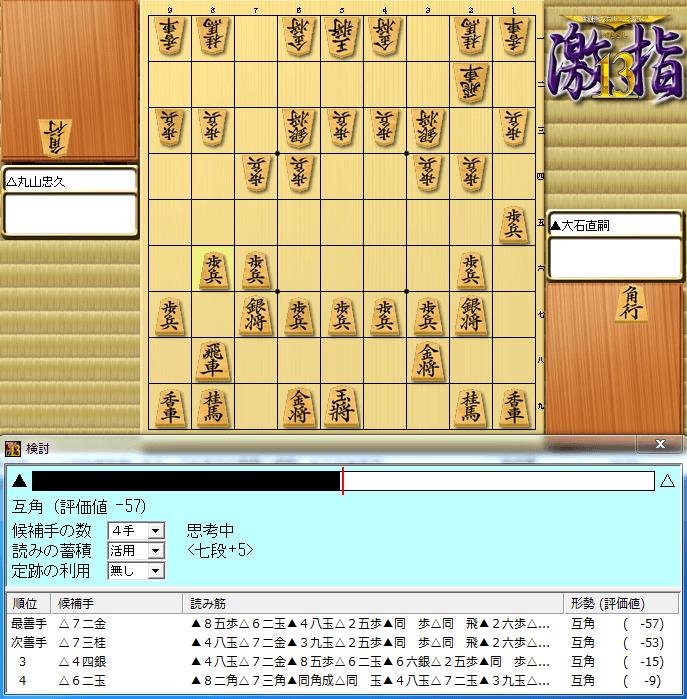 309n000021.png