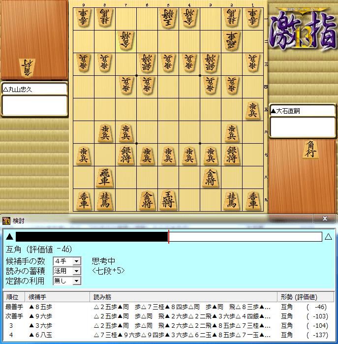 309n000022.png
