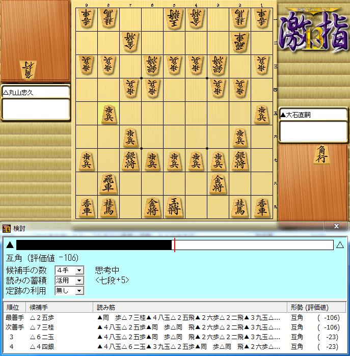 309n000023.png