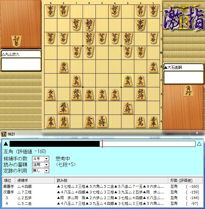 309n000025.png