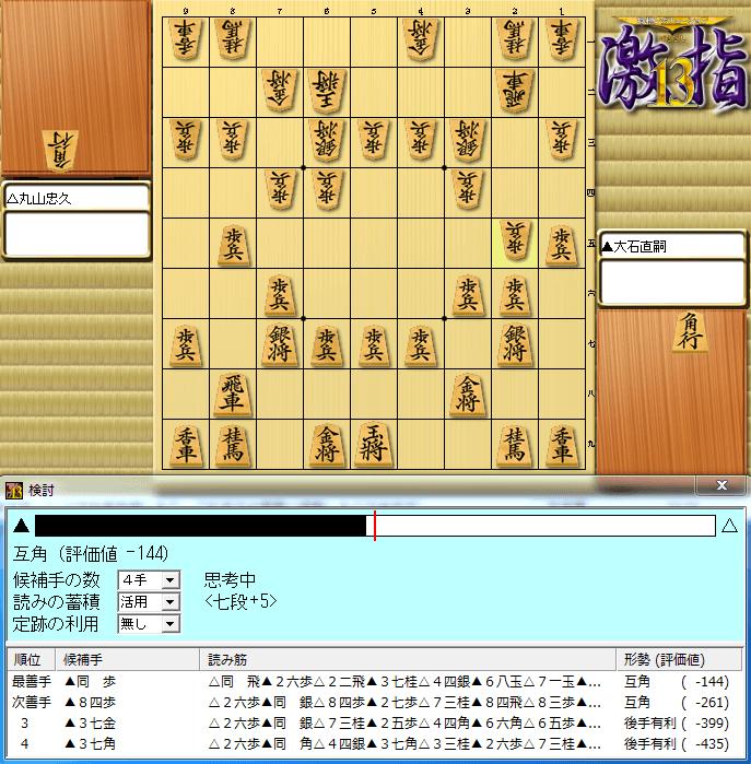 309n000026.png