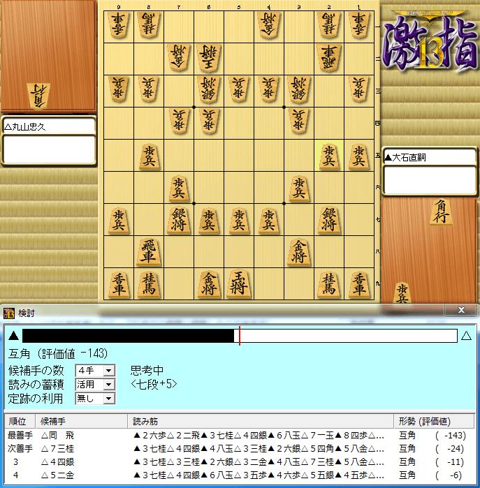 309n000027.png