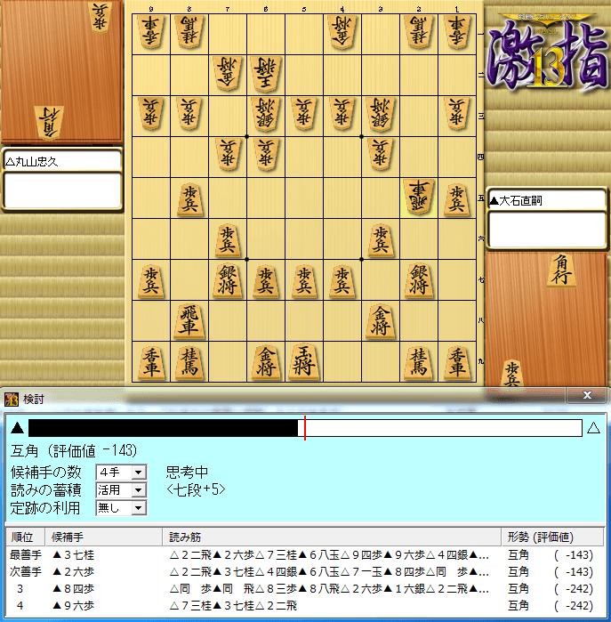 309n000028.png