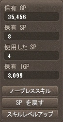 IGP.jpg
