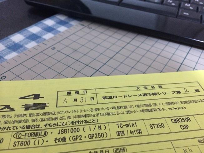 20140426_006.jpg