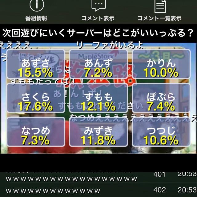 さんぽみち201403143