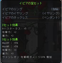 MapleStory 2014-06-19 22-30-22-6054