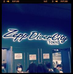 140323_ZeppDivercity_ss.jpg