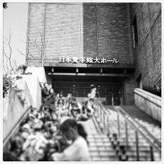 140316_日本青年館_ss
