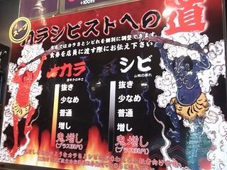 東京散策09