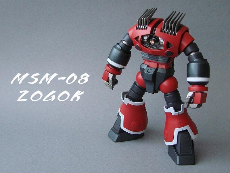 ゾゴック02