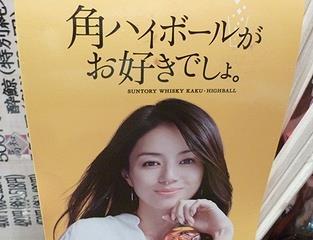 虎ノ門02