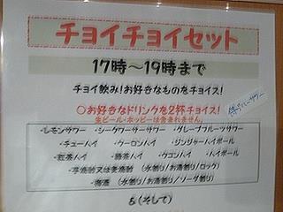 品川駅03