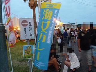 海女祭り03