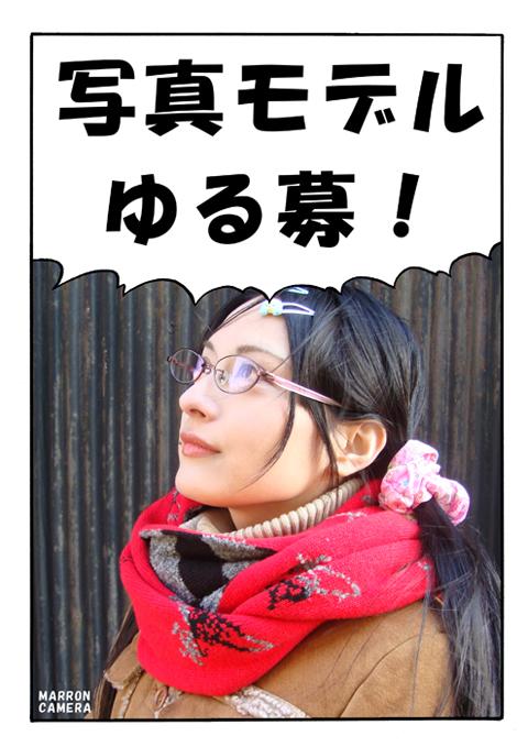 yurubo-net480.jpg