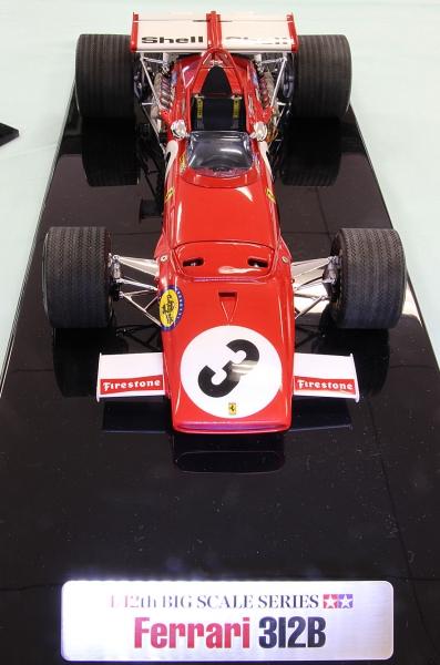 フェラーリ312B