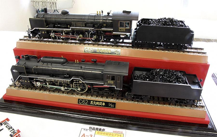 蒸気機関車C62、C58