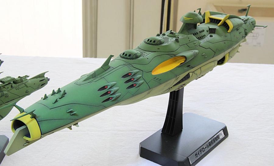 ガオデロール級宇宙戦艦