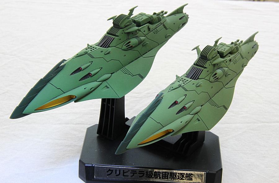 クリピテラ級宇宙駆逐艦