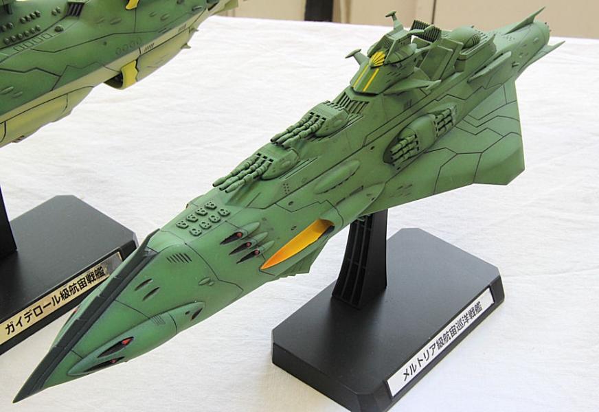 メルトリア級宇宙巡洋戦艦