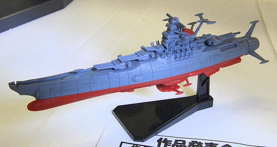 宇宙戦艦ヤマト-コウダさん