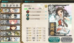 20140318ケッコンカッコカリ那珂ちゃん