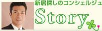勉強せぇよ!-story