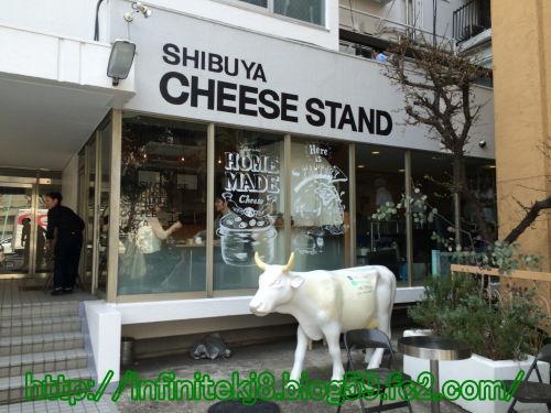 cheesestand1.jpg