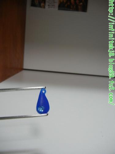 waterdrop1.jpg