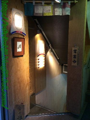 yoshi4.jpg