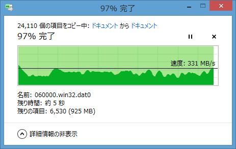 SSDからM500にコピー_02