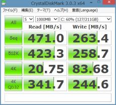 M500-240GB_ランダム_03