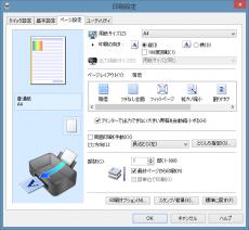 ip8730_印刷設定_03