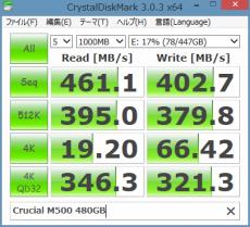 M500_480GB_CDM_ランダム