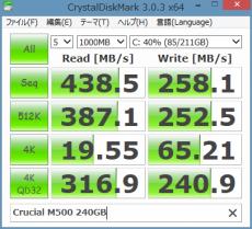 M500_240GB_CDM_ランダム