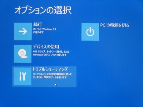 01_810-190jp_オプションの選択