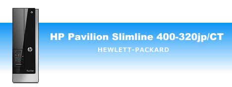 468x210_HP Pavilion Slimline 400-320jp_02b