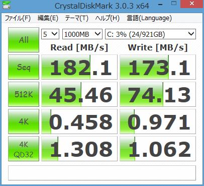 500-340jp_diskmark_ST1000DM003-1CH162 1TB_01