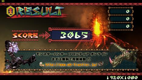 Monster Hunter Frontier Benchma 2014-06-29 07-00-50-23s