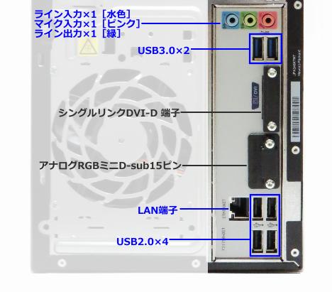 468x419_500-340jp_背面インターフェース