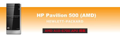 468x150_HP Pavilion 500-305jpモニタセット_01