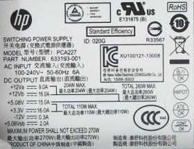 400-320jp_電源ユニット_02s