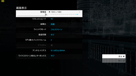 Watch_Dogs 2014-08-02 09-32-56-97