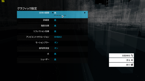 Watch_Dogs 2014-08-02 09-54-37-71