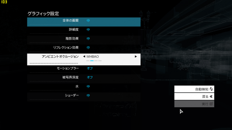 Watch_Dogs 2014-08-02 09-52-03-66