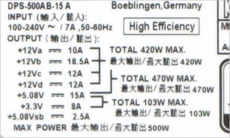 810-290jp_電源ユニット_02b
