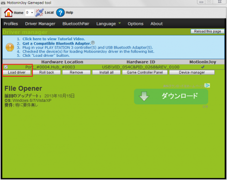 MotininJoy Gamepad tool_設定_03s