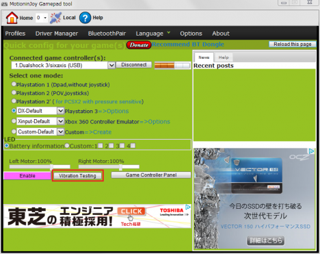 MotininJoy Gamepad tool_設定_07