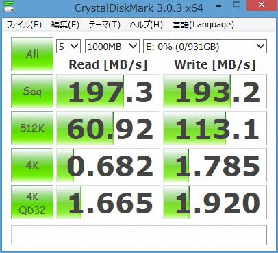 700-360jp_DiskMark_HDD1_02.png