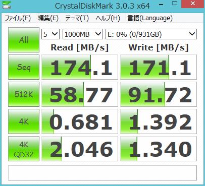 810-290jp_CrystalDiskMark_HDD_02.png